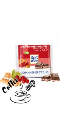 Шоколад Ritter Sport Johannisbeer Streusel 100g
