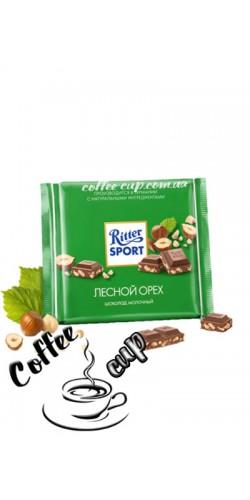 Шоколад Ritter Sport Hazelnuts 100g
