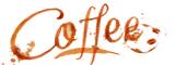 Растворимый, сублимированный кофе