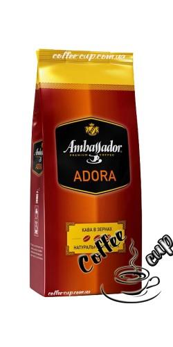 Кофе Ambassador Adora в зернах 900 гр