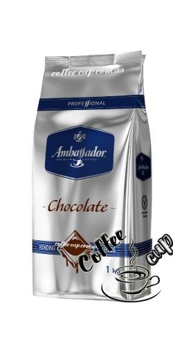 Ambassador Chocolate 1kg
