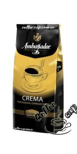Кофе Ambassador Crema в зернах 1кг