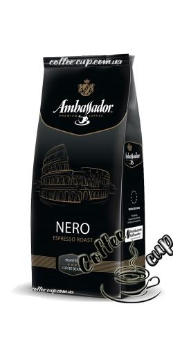 Кофе Ambassador Nero в зернах 1кг