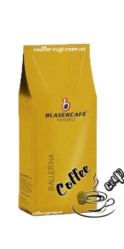 Кофе Blasercafe Ballerina в зернах 1 кг