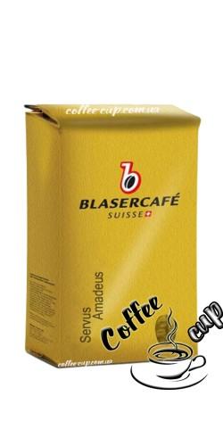 Кофе Blasercafe Servus Amadeus в зернах 250гр