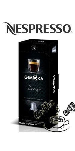 Кофе в капсулах Gimoka NESPRESSO Deciso 200шт