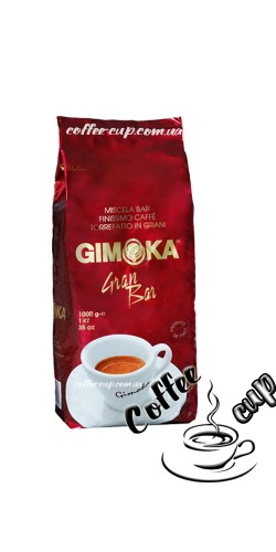 Кофе в зернах Gimoka Rossa Gran Bar 1кг, зерно