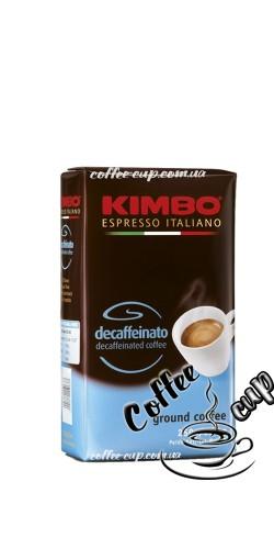 Кофе Kimbo Espresso Decaffeinato молотый 250 гр