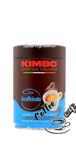 Кофе Kimbo Espresso Decaffeinato молотый 250 гр (ж/б)