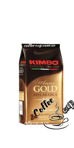 Кофе Kimbo Aroma Gold 100% Arabica в зернах 250гр