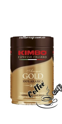 Кофе Kimbo Aroma Gold 100% Arabica молотый 250 гр (ж/б)
