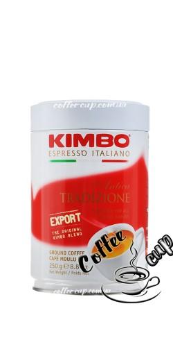 Кофе Kimbo Antica Tradizione молотый 250 гр (ж/б)