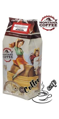 Кофе Montana Красный апельсин в зернах 500гр