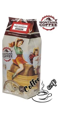 Кофе Montana Имбирь со сливками в зернах 500гр