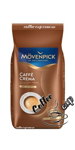 Кофе Movenpick Caffe Crema в зернах 500гр