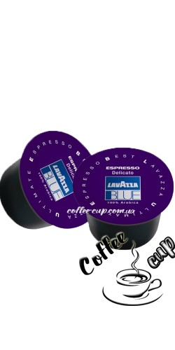 Кофе в капсулах LAVAZZA Blue Delicato 100шт