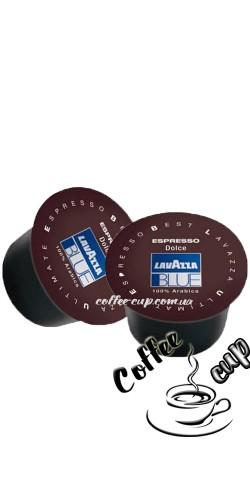 Кофе в капсулах LAVAZZA Blue Espresso Dolce 100шт