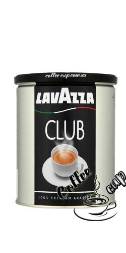Lavazza Club молотый в ж/б 250g