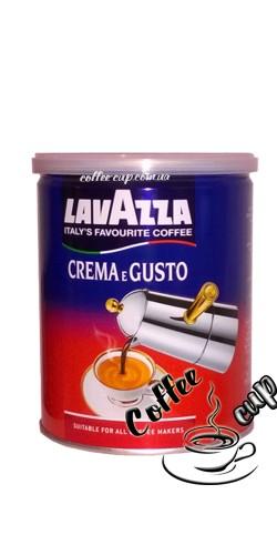 Lavazza Crema e Gusto молотый в ж/б 250гр