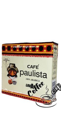 Lavazza Paulista молотый 250 g*2