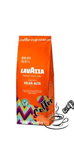 Lavazza Selva Alta (Peru) молотый 200g