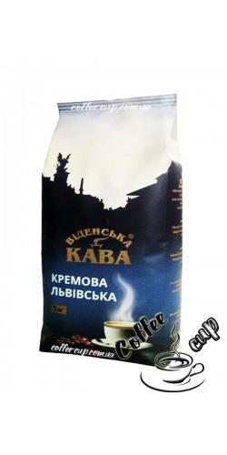 Кофе в зернах Віденська кава Кремова 1кг