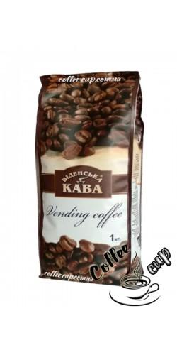 Віденська Кава Vending в зернах 1кг