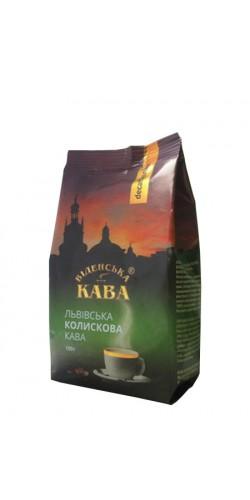 Віденська кава Колискова (без кофеина) 100г, молотый
