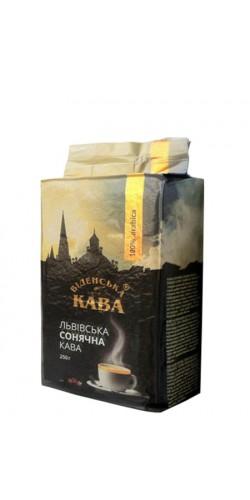 Віденська кава Сонячна 250г, молотый