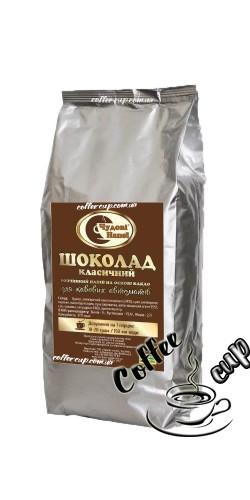 Горячий шоколад Классический 1kg