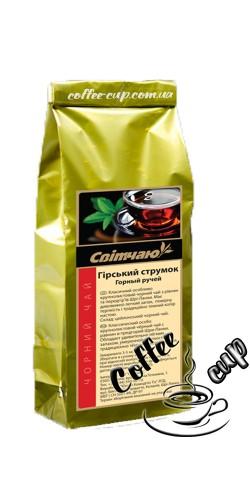 """Чай """"Світ чаю"""" Горный ручей черный 50g"""