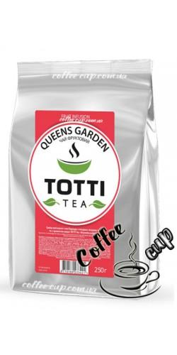 """Чай Totti Tea Queens Garden """"Королевский Сад"""" фруктовый 250g"""